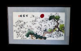 Oriental Embroidery On Silk - Landscape Orientation Depicting Multiple Cranes Amongst Pines With