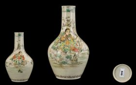 Japanese Hand Painted Satsuma Pottery Vase From The Meiji Period. 1864 - 1912. Height 10 Inches - 25