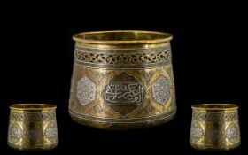 Syrian - Superb Quality - Islamic 19th Century Damascus Pot, Made of Copper and Inlaid with Silver,
