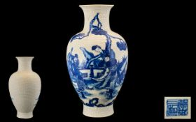 Chinese 19th Century Impressive White Stoneware - Studded Vase with Figural Scene In Blue, Character