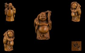 Japanese 19th Century Top Quality Signed Carved Boxwood Netsuke ' Laughing Buddha ' Carrying Fruit