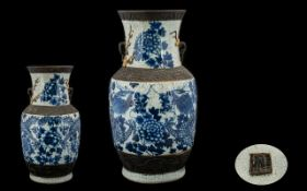 Chinese 19th Century Blue and White Crackle Glaze Vase, Late Qing Dynasty.
