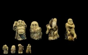 Japanese Meiji Period Collection of Carved Ivory Netsukes ( 4 ) Well Carved Netsukes In Total.