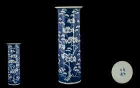 Chinese Late 19th Century Cylindrical Shaped Blue and White Vase,