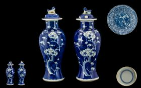Chinese - Early 20th Century Pair of Blue and White Lidded Vases,