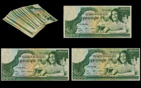 Cambodia - 1000 Mille Riels ( Large ) Ba