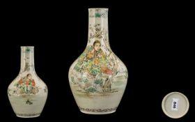 Japanese Hand Painted Satsuma Pottery Va