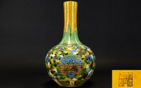 A Chinese Reticulated Tianqiuping Globular Double Walled Vase - The Vase Is In The Traditional