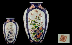 Japanese - Large and Heavy Early 20th Century Hand Painted Vase, Each Panel with Hand Painted Floral