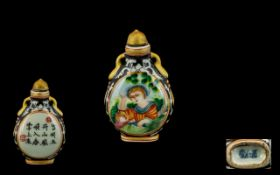 Chinese 19th Century Hand Painted Ceramic Scent Bottle with Stopper. In Excellent Condition,