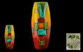 Anita Harris - Impressive Limited & Numbered Tube lined Art Pottery Vase.