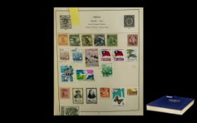 Good Condition Blue Strand Stamp Album of Some Age.