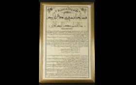 Antique French/Algerian Printed Monochrome Poster handscripted in black ink.