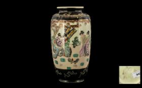 Modern Mid 20th Century Hand Painted Satsuma Vase. Typical Form With Maidens. Hight 14 Inches.