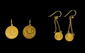 MIddle Eastern Pair of High Ct Gold ( 21 ct ) Coin Earring. Weight 4.