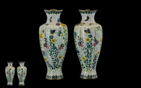 Japanese Early 20th Century Fine Pair of Cloisonne Vases of Interesting Form,
