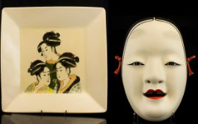 Two Decorative Japanese Porcelain Items - a square dish/wall plaque in cream base decorated with