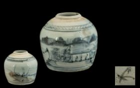 Antique Chinese Ginger Jar. Chinese marks to base, 7.5'' high. Glazed with decoration, pale grey and