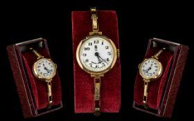 Ladies Swiss Made 1920s Nice Quality Mec
