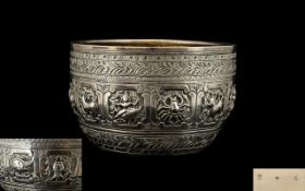 George Fox Victorian Period English Fine Quality Silver Bowl - decorated with Indian images to