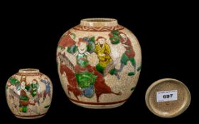 Small Oriental Ginger Jar decorated with images of horses and oriental fighting figures.