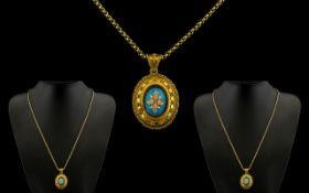 Antique Period Superb Quality Ornate 18ct Gold Oval Shaped Locket and Attached 18ct Gold Chain.