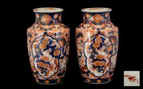A Pair of 20thC Japanese Imari Vases.