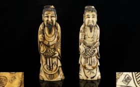 Japanese Early 20th Century Pair of Bone Figures ( 2 ) ' Fishermen ' With Large Fish.