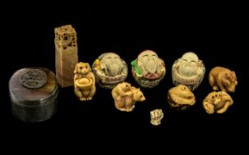 Small Mixed Lot of Oriental Items to include three globular shaped figures, a netsuke style