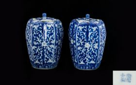 Pair Of Chinese Blue And White Lidded Jars. Typical decoration, character marks to under side,