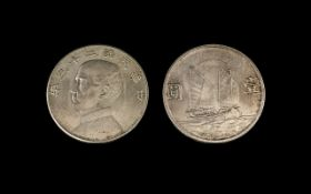 Two Chinese Republic Silver Coins circa 1932. Please see accompanying images.