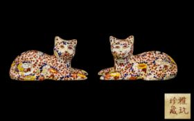Japanese 19th Century Pair of Hand Painted Imari Pattern Cat Figures Painted In Coloured Enamels