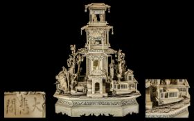 A Japanese Antique Carved 'Bone' Temple Figure Group. The central sectional temple with figures