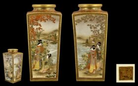 Japanese - Meiji Period 1864 - 1912 Superb, Rare and Large Satsuma Vase, of Unusual Canister