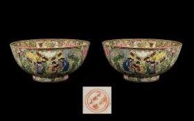 Chinese Famille Rose Pair Of Large Bowls. Early 20th Century large pair of bowls, typical