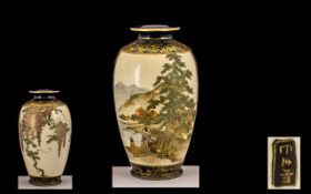 Japanese Satsuma Vase. Late 19th century Japanese Satsuma vase, good order throughout, height 6