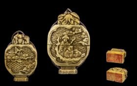 A Chinese Qianlong Period Ivory Lantern Shaped Inro. Inro type case with detachable chambers with