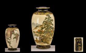 Japanese Satsuma Vase. Late 19th century