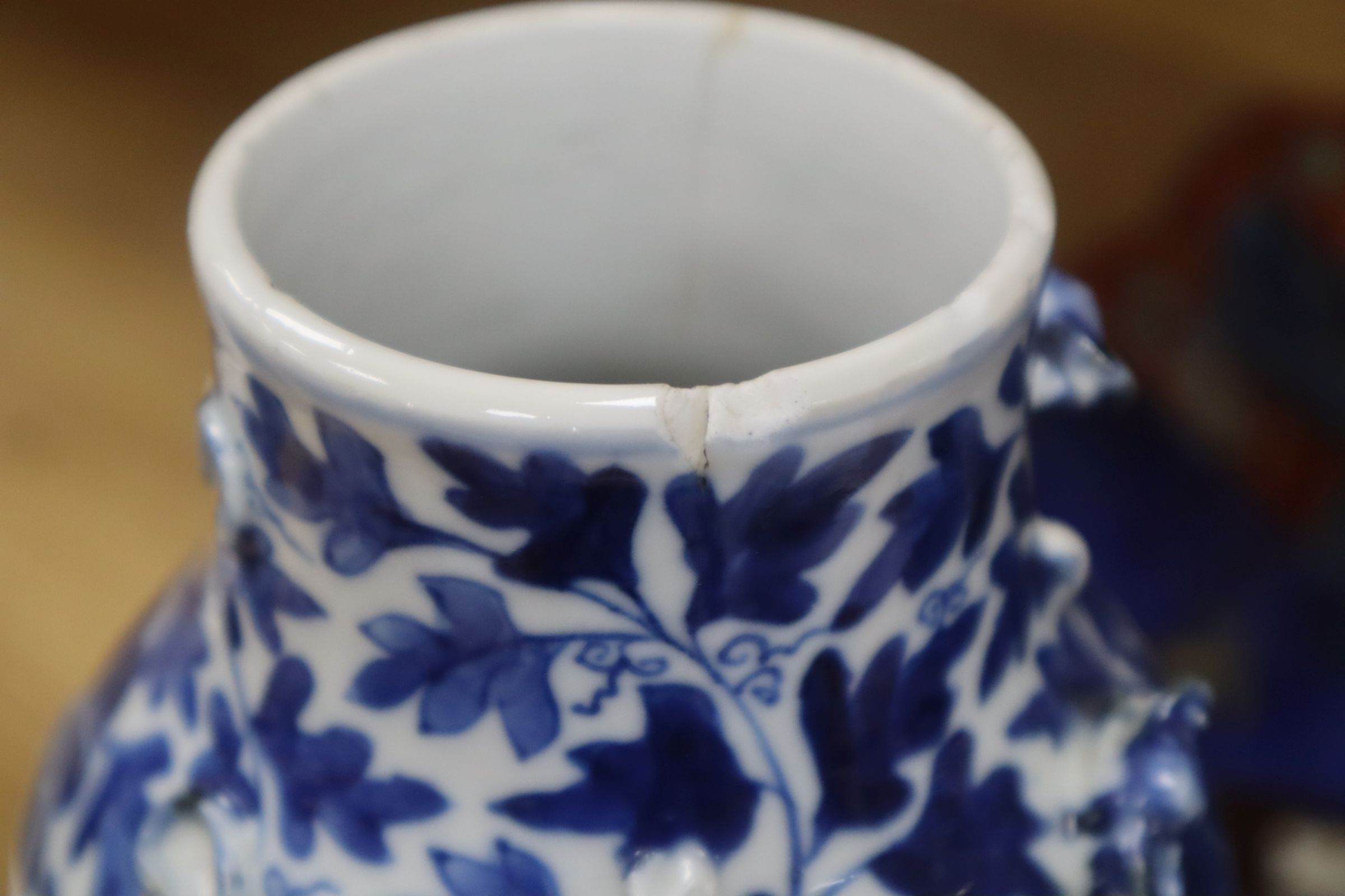 Lot 246 - A Japanese dish by Fukugawa and a Chinese blue and white vase and cover