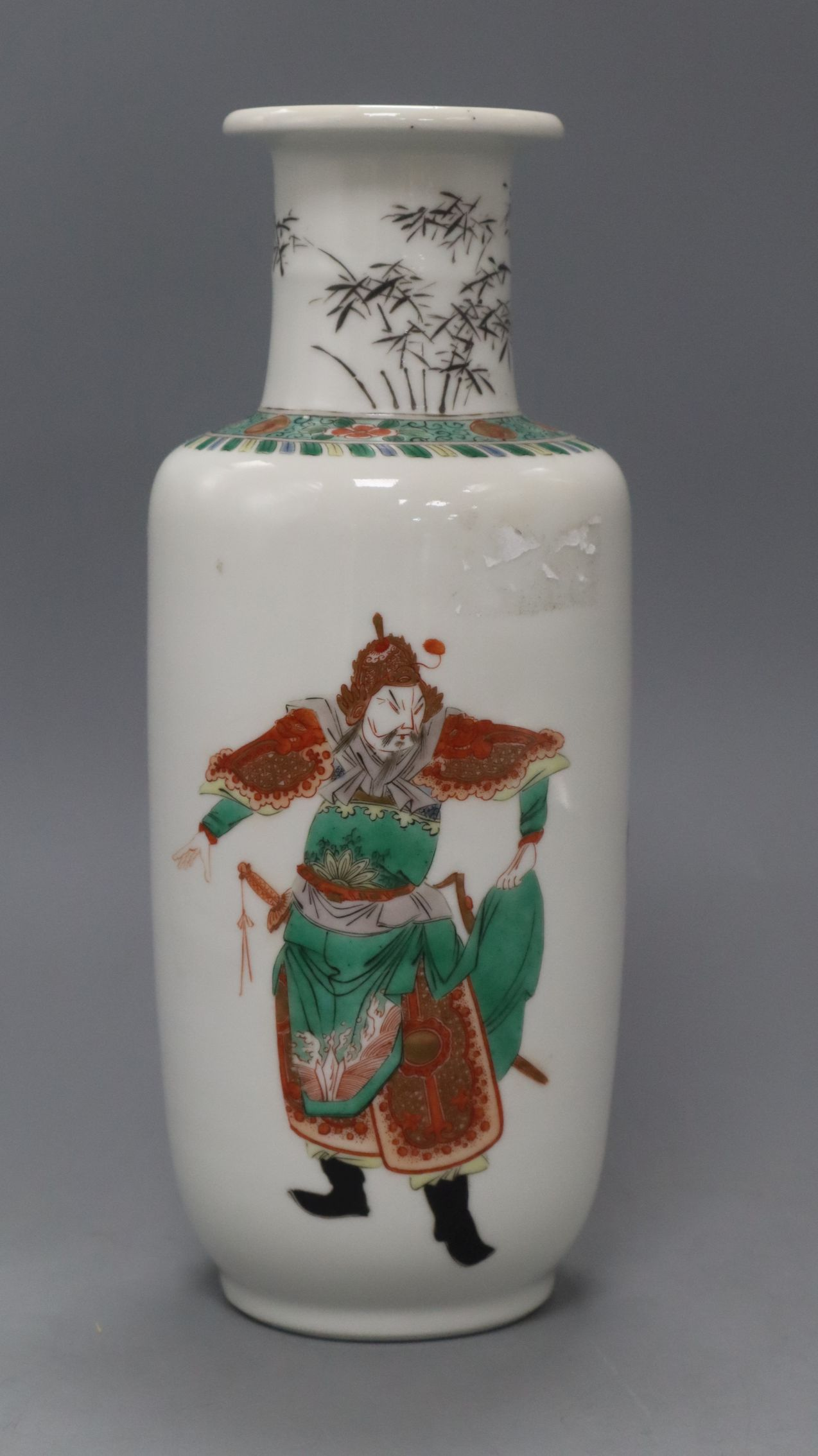 Lot 7 - A Chinese famille verte Rouleau vase, Qing dynasty height 26cm