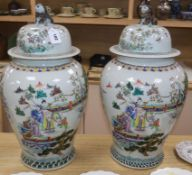 A pair of large Chinese famille rose jars and covers height 60cm