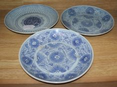Three 19th century Chinese blue and white dishes diameter 27cm