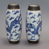 A pair of Chinese crackleglaze blue and white vases c.1900 height 26cm