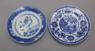 An 18th century Kangxi Chinese blue and white dragon plate and one other. largest diameter 22.5cm
