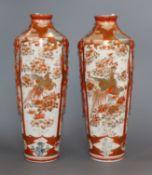 A pair of Kutani vases height 32cm