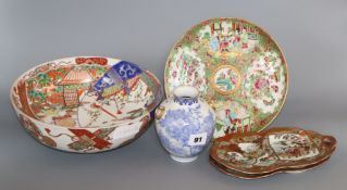 A Japanese Imari bowl, a Fukugawa vase and three dishes bowl diameter 25cm