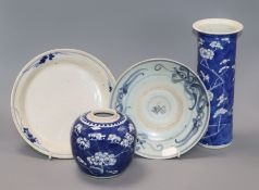 Two Chinese blue and white vases and two dishes tallest 26cm