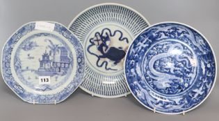 Three Chinese blue and white dishes largest 27cm