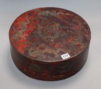 A Chinese decorative box diameter 36cm