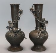 A pair of WMF vases height 37cm